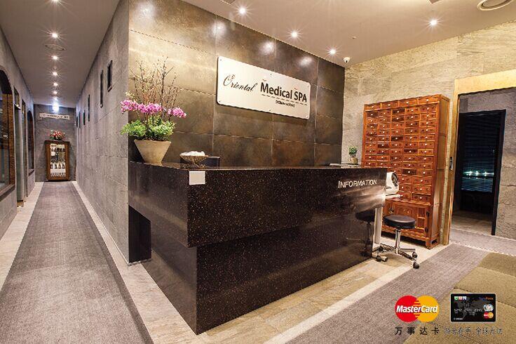 韩国汉方美容院